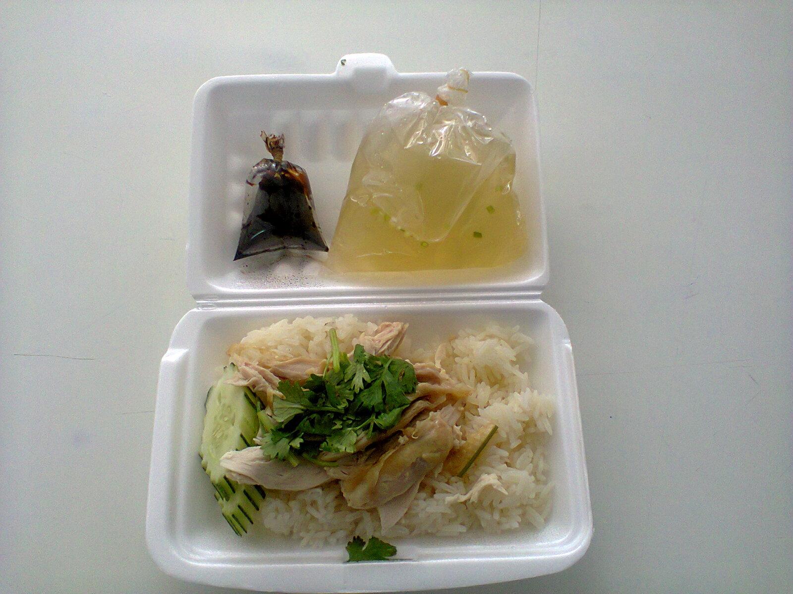 説明: ゆで鶏ご飯